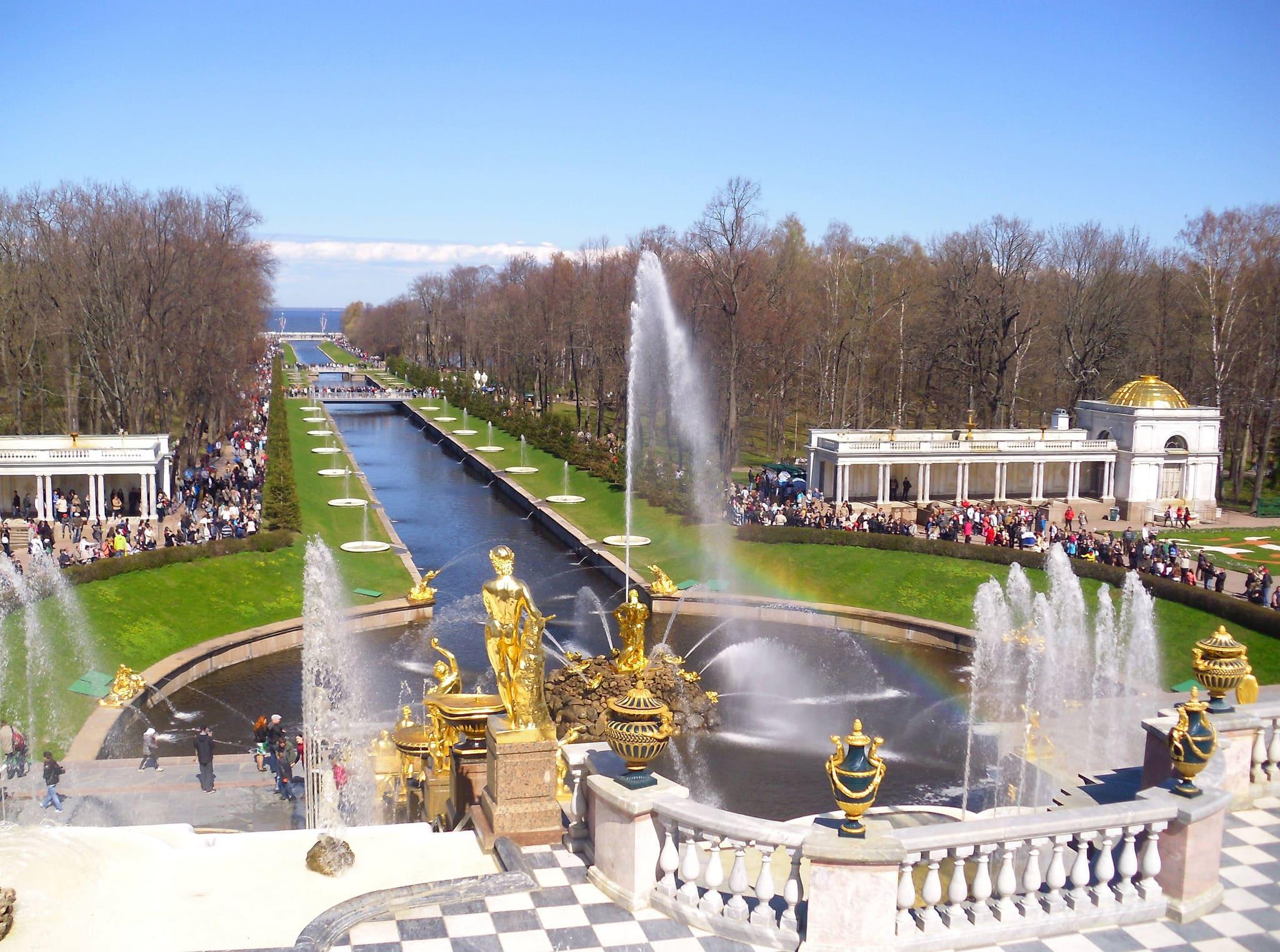 Giardino Peterhof